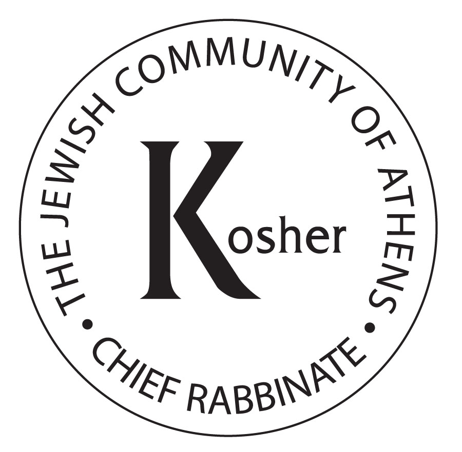 kosher trade mark